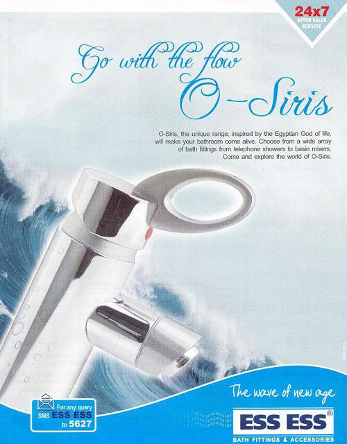 Company:Bathroom:Go with the flow O Siris Bath Fittings