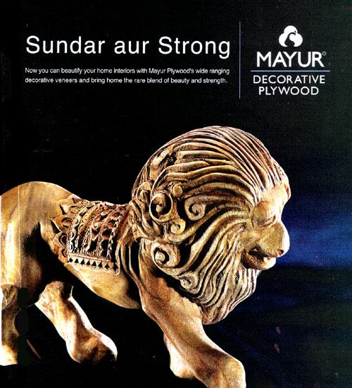 Company:Architecture:Mayur Decorative Plywood