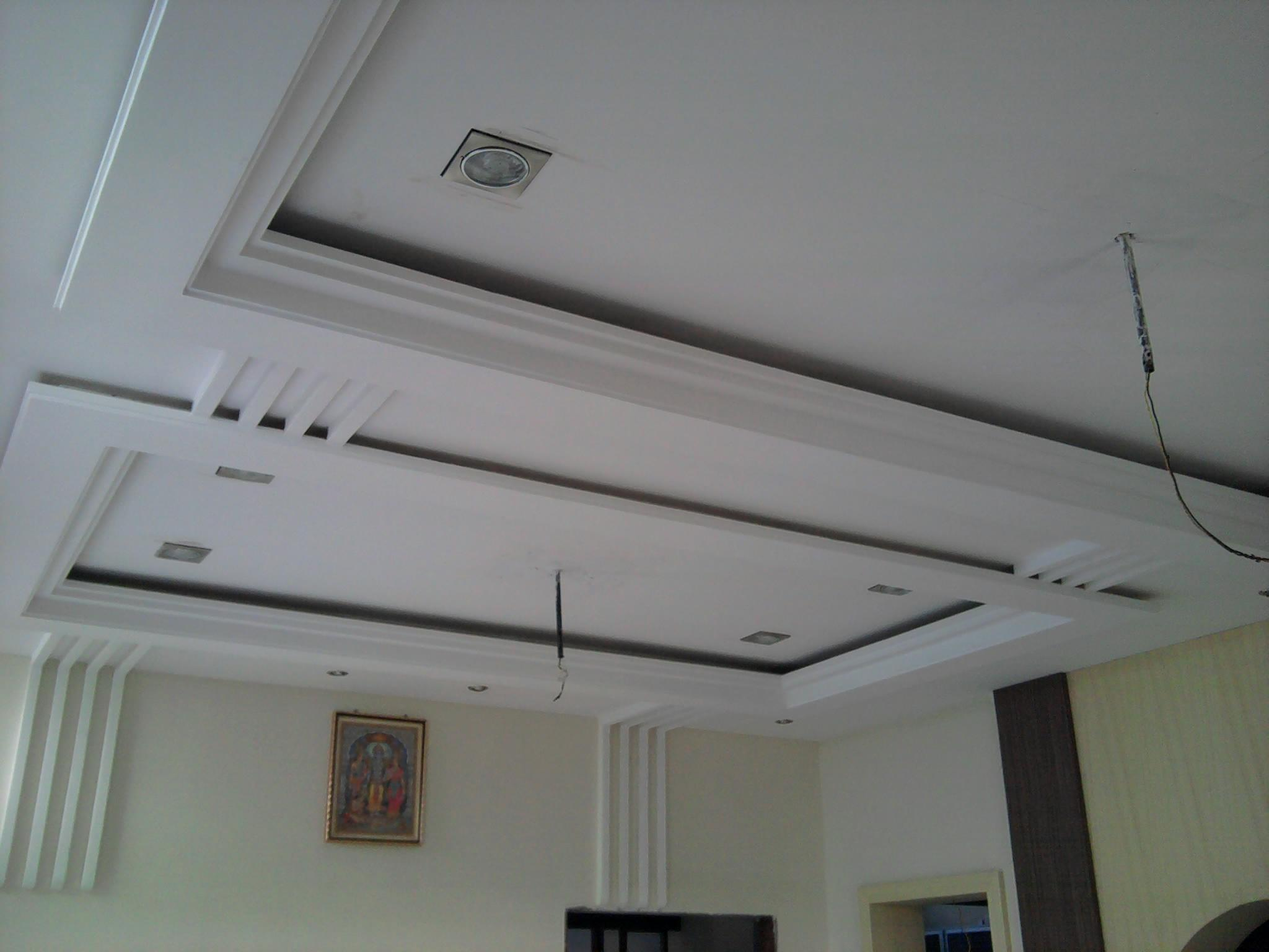 Ceiling design for hall - GharExpert