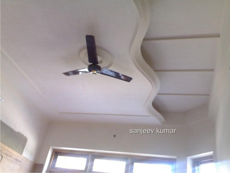 False ceiling design gharexpert for P o p bedroom designs