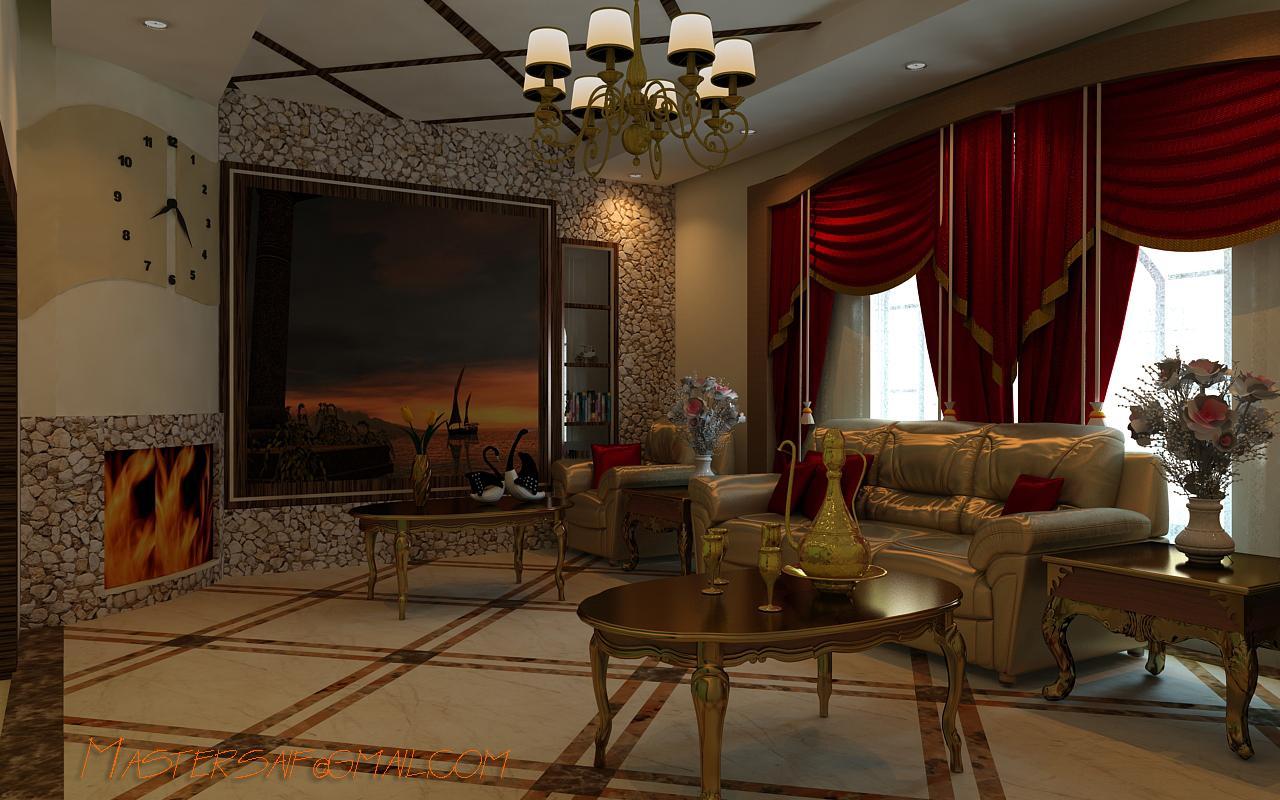 Living Room, Majlis.