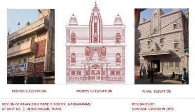 rajaveer Temple Design in 2D