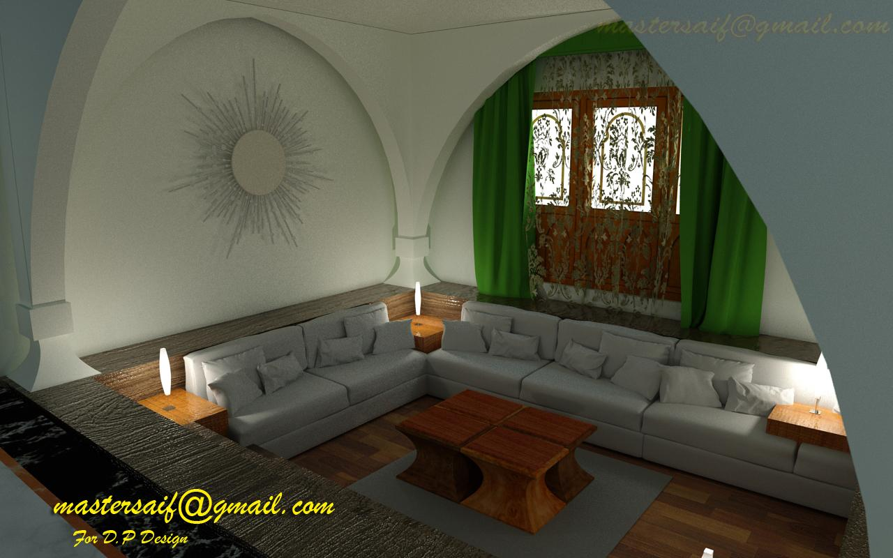 Arabic Majlis Design With Sun Shaped Wall Decor Gharexpert