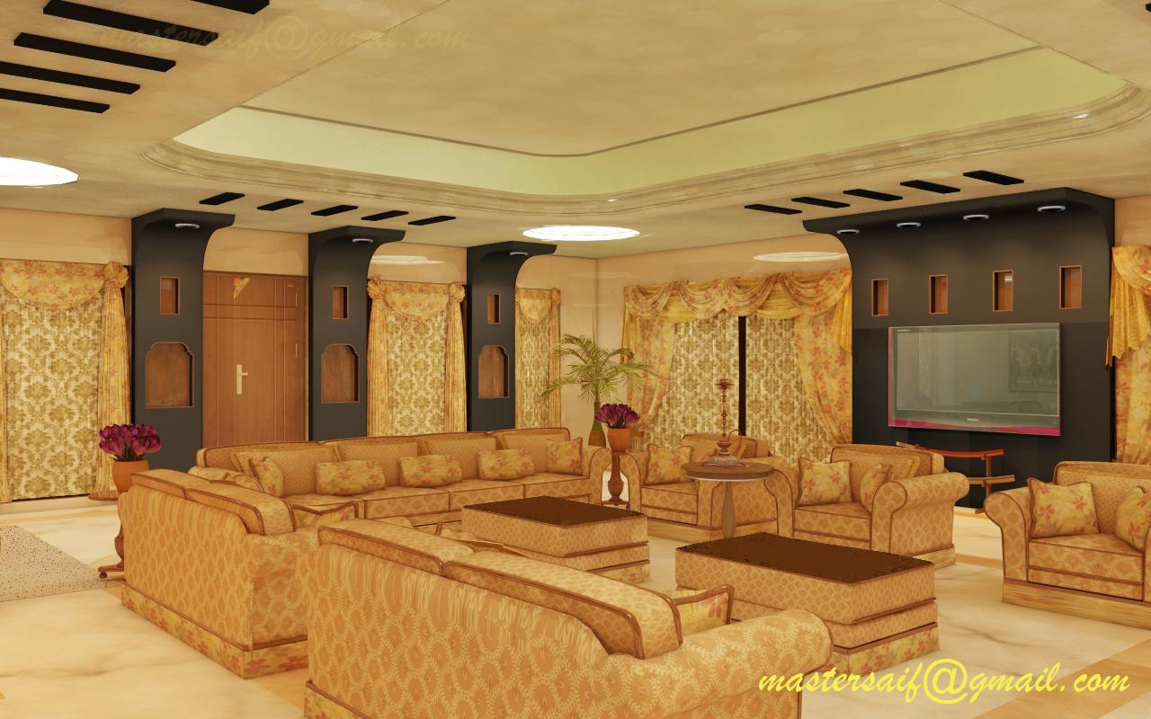 Majlis View showing wall decor and ceiling design - GharExpert