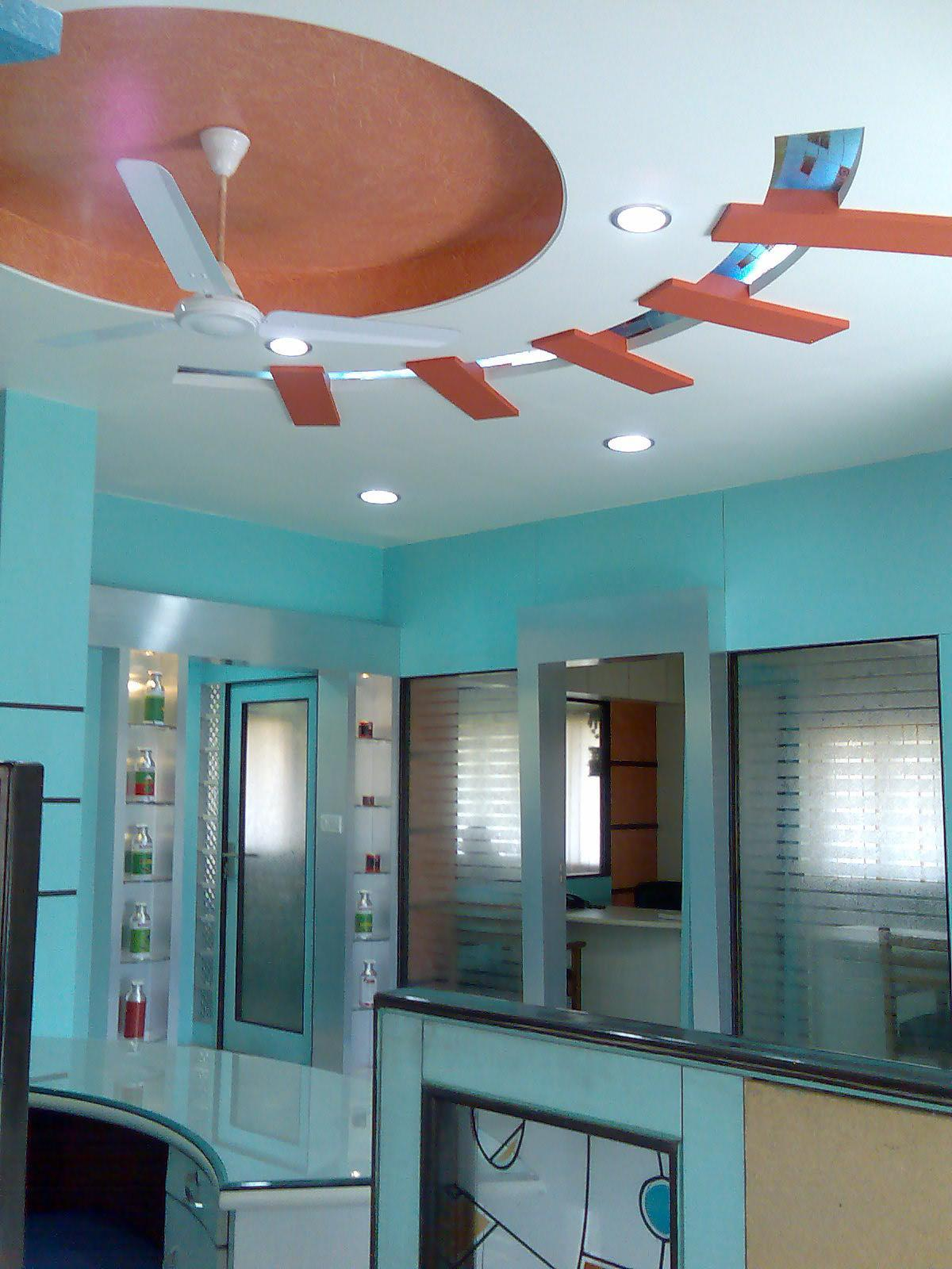 Kids Room False Ceiling Design: Ceiling Design For Office Reception Place.