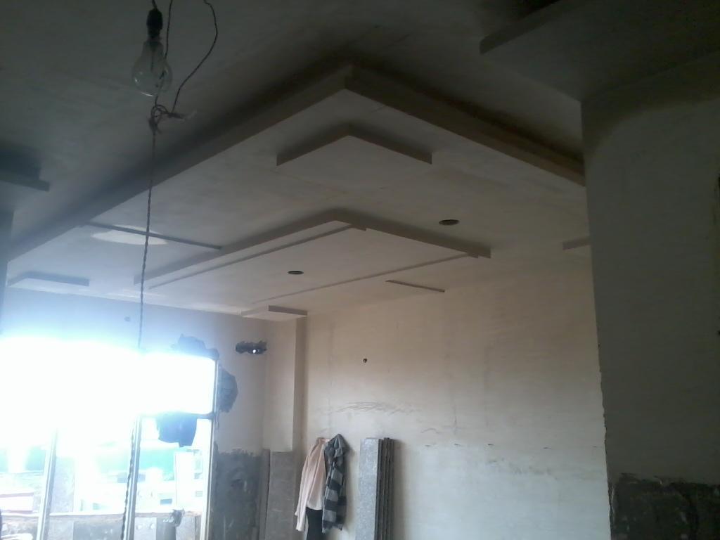 False ceiling for small living room gharexpert for Pop false ceiling designs for living room india