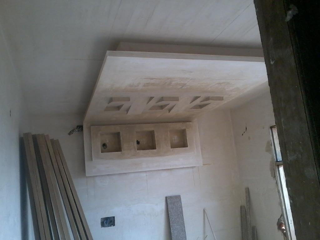 False ceiling for bedroom gharexpert for Bedroom designs with false ceiling