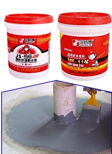 JSA Flexible Polymer Waterproo....