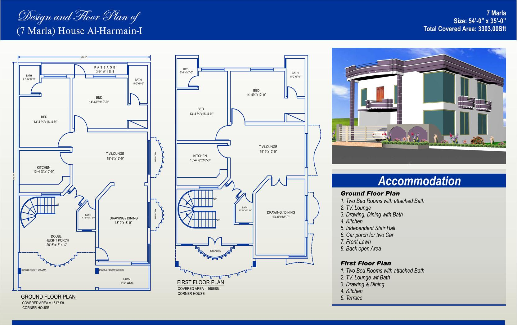 Modern Style House Plan  3 Beds 200 Baths 1731 SqFt