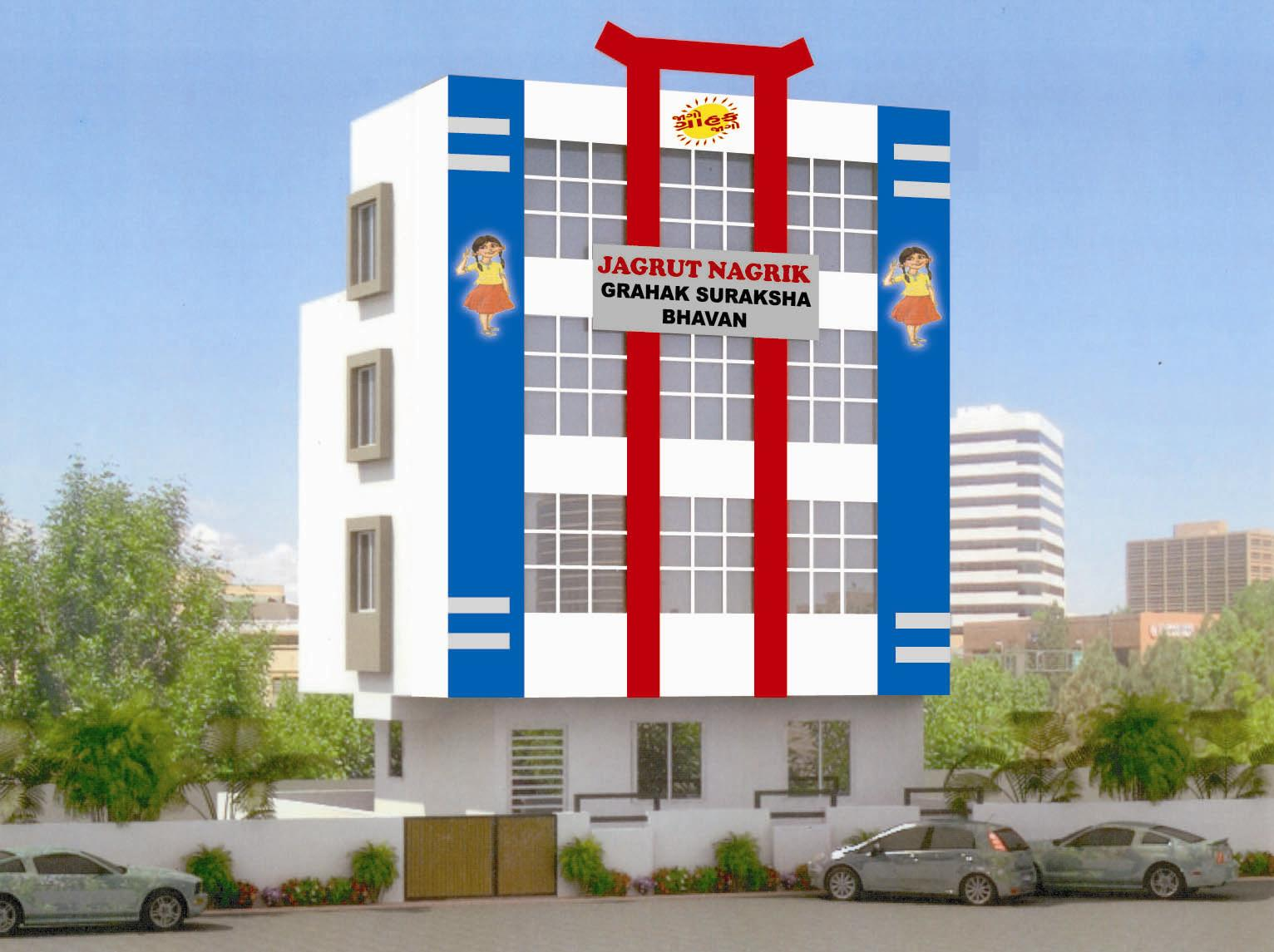 Exterior View Of Commercial B..