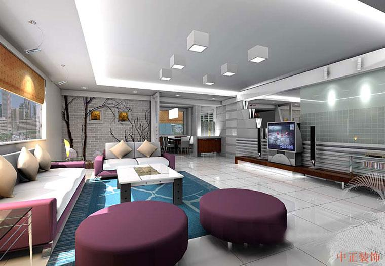 Living room false ceiling with.... - GharExpert