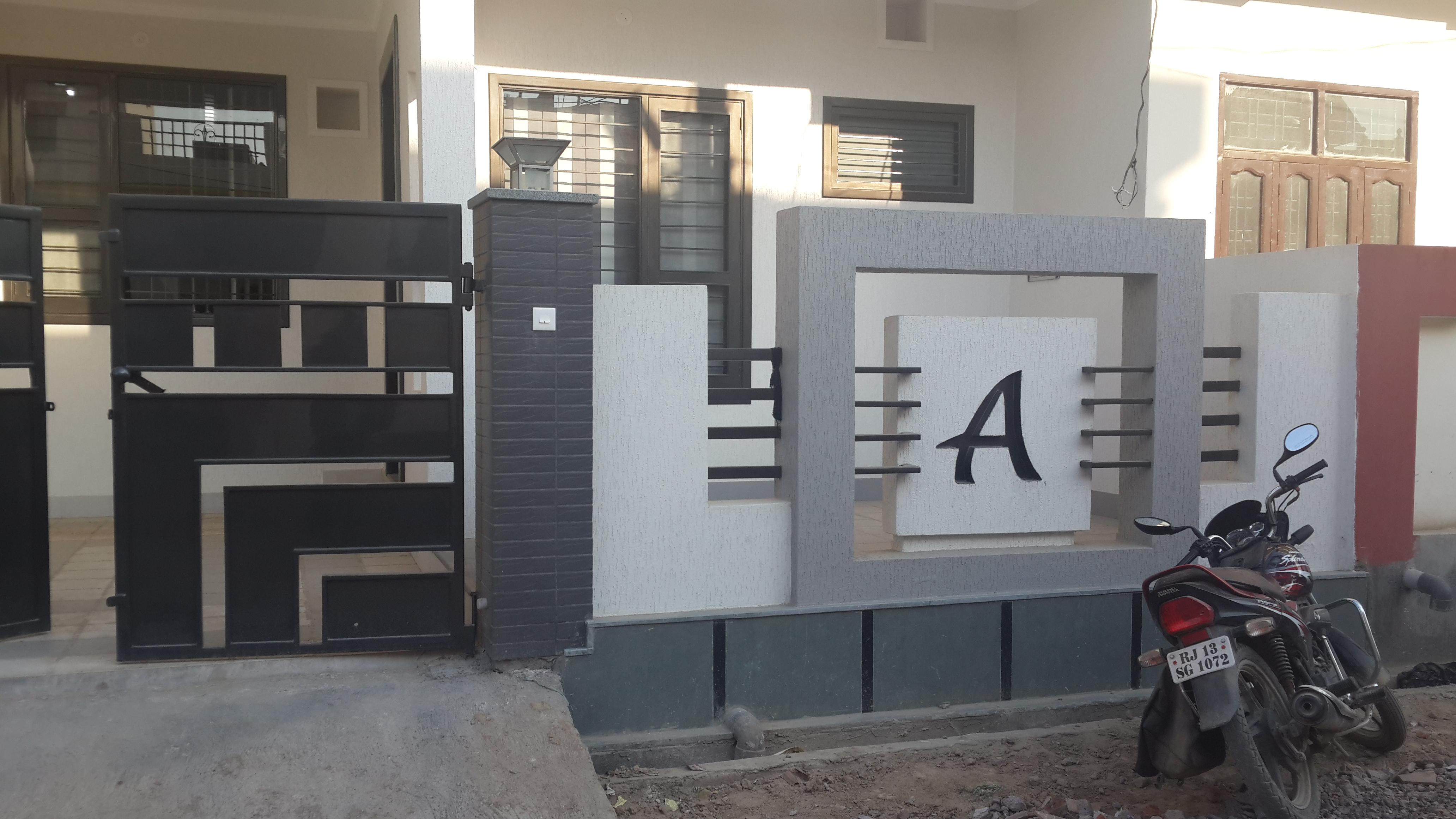 front house Boundary walls - GharExpert