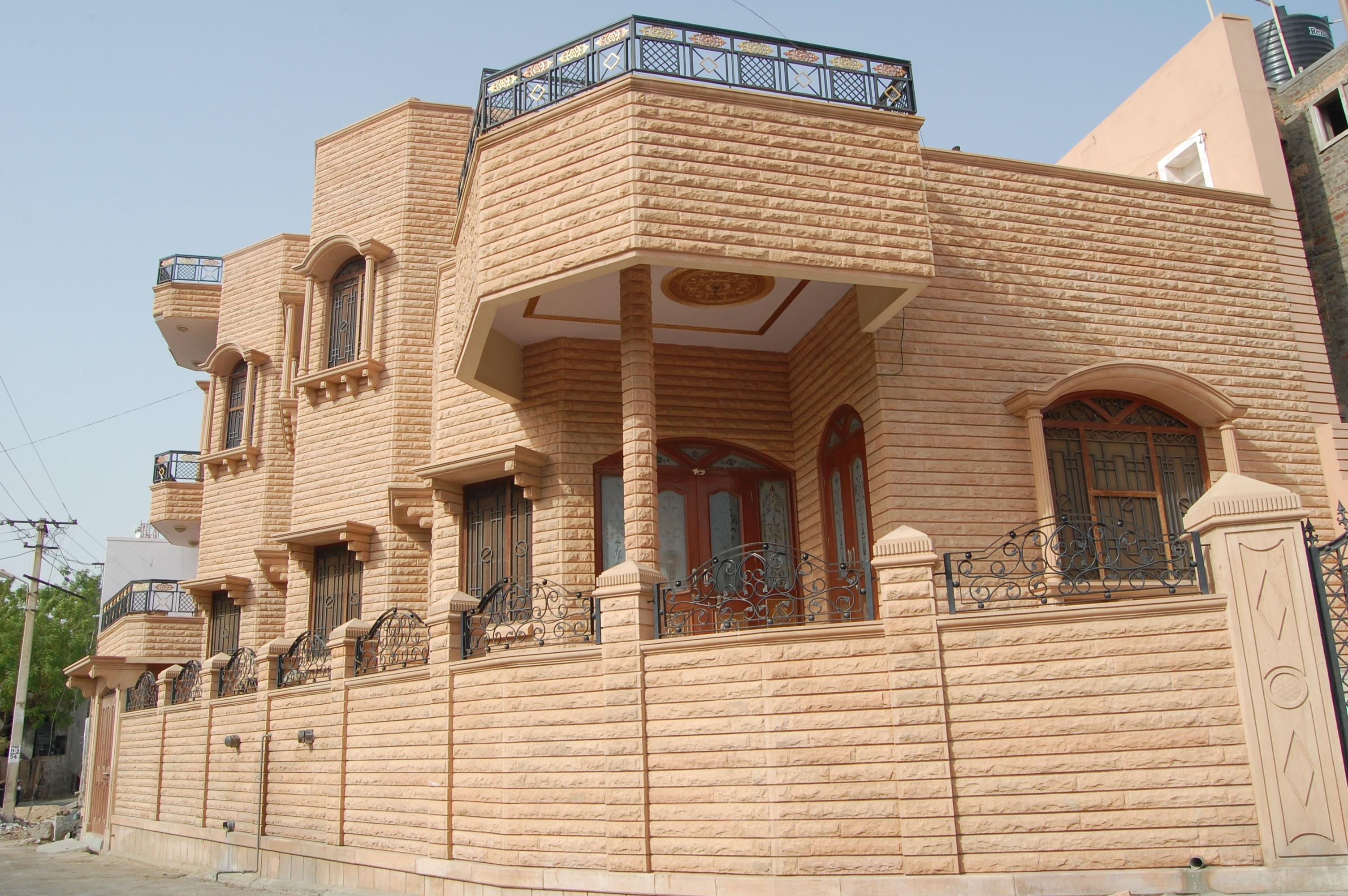 Front Elevation Of Houses In Jodhpur : Frount elevation gharexpert