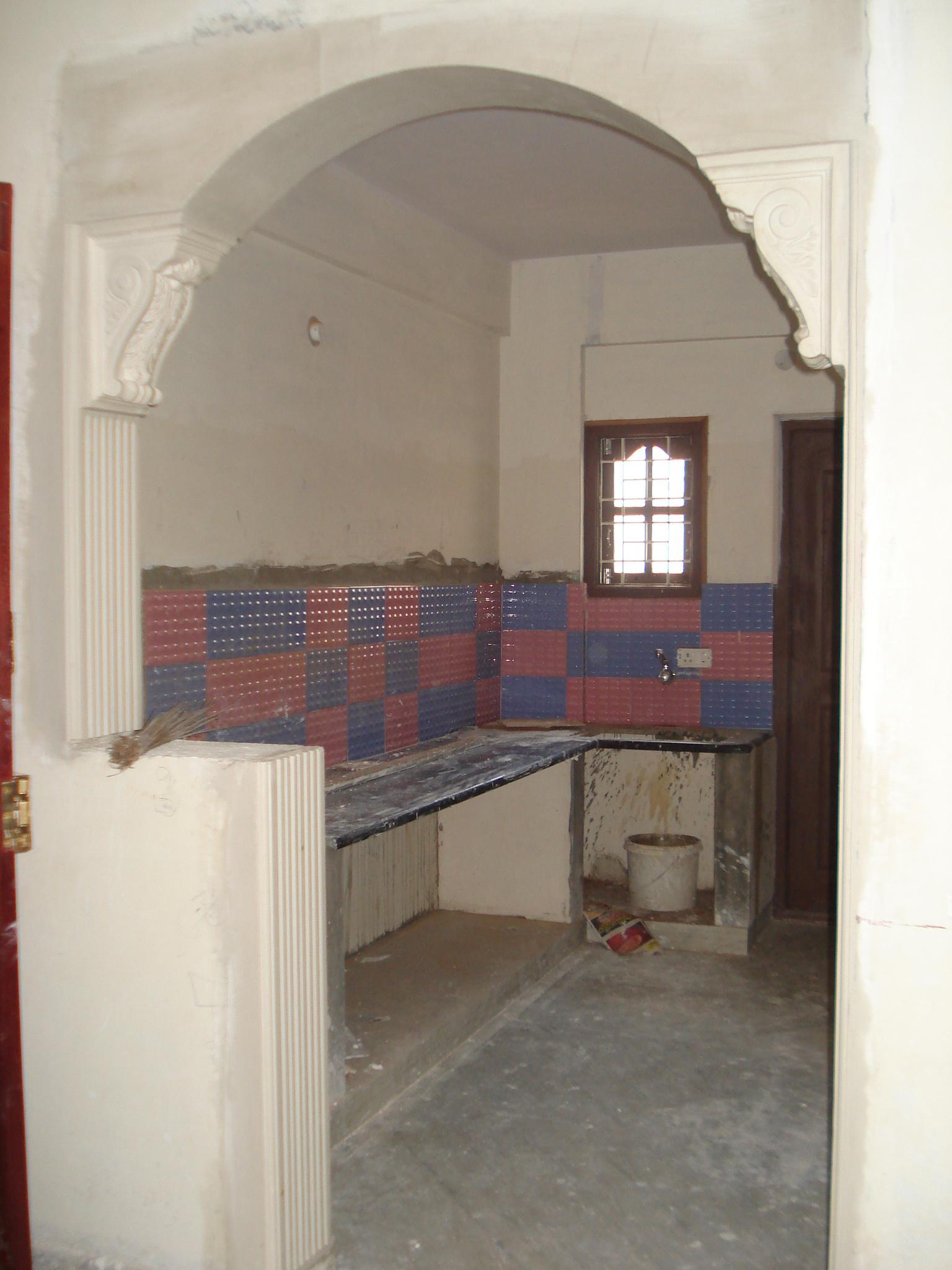 my other kitchen