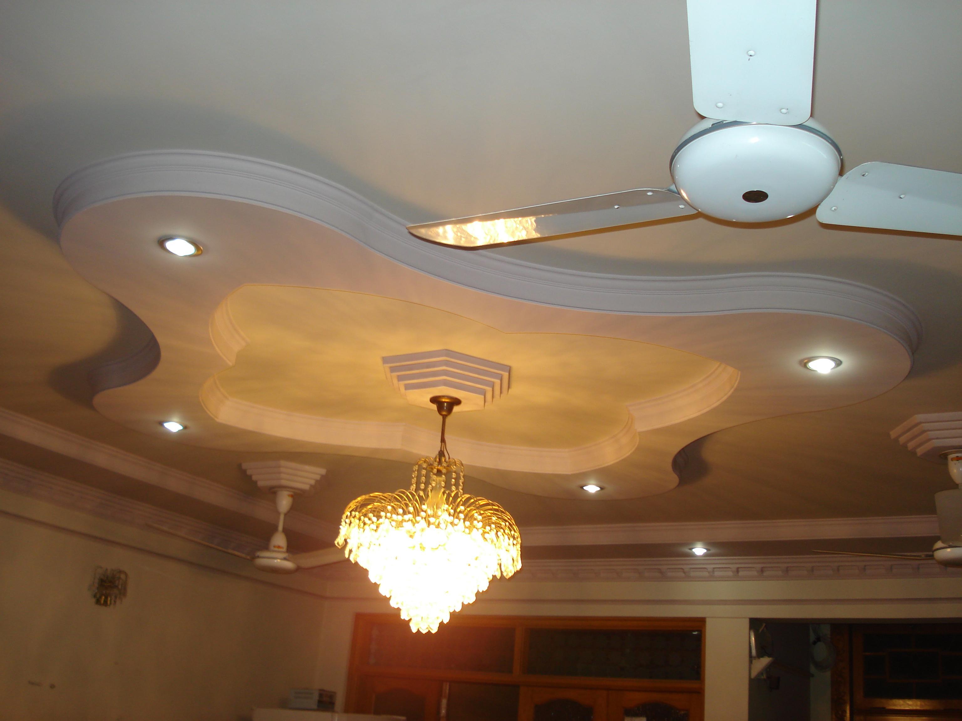 POP ceiling design - GharExpert