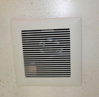 Bathroom Ventilation Ideas
