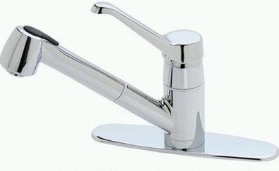 Disc Kitchen Faucets