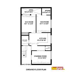 House Plan for 23 Feet by 45 Feet plot (Plot Size 115Square Yards)
